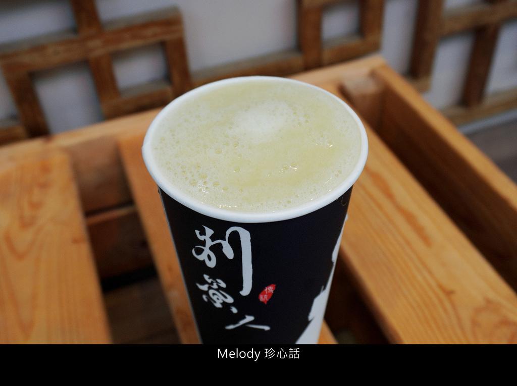 46 招牌芭樂檸檬.jpg