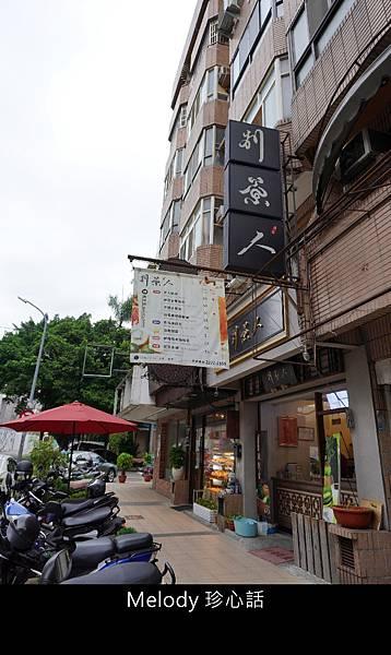 42 台中市西區府後街.jpg