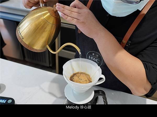1811 手沖咖啡.jpg