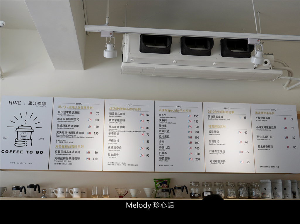 184 hwc黑沃咖啡菜單.jpg