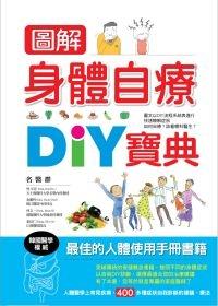 imageCA3DYYP9.jpg
