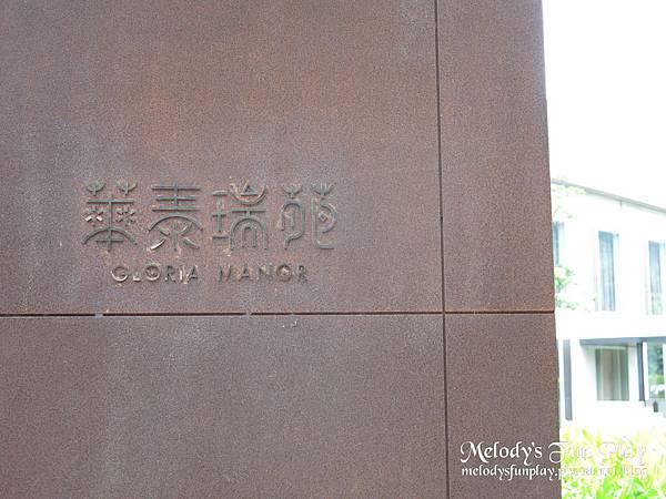 IMG_2003_结果.JPG
