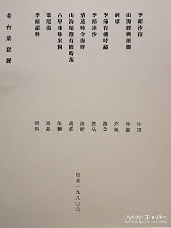 IMG_4714_结果.JPG