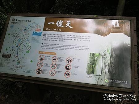 IMG_1888_结果.JPG