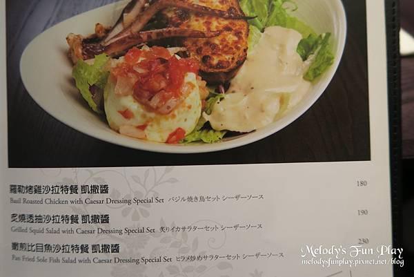 IMG_9105_结果.JPG