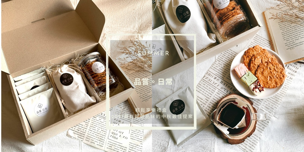FESLAB 研質選 極潤植萃凍齡膠囊 (48).jpg