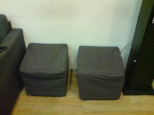 Ikea沙發凳