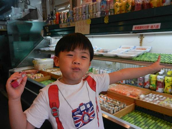 香港四日遊 121