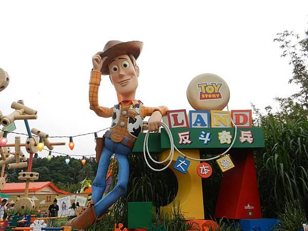 香港四日遊 326
