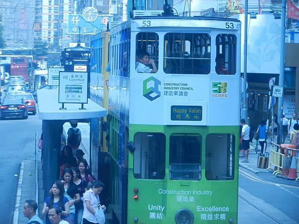 香港四日遊 502