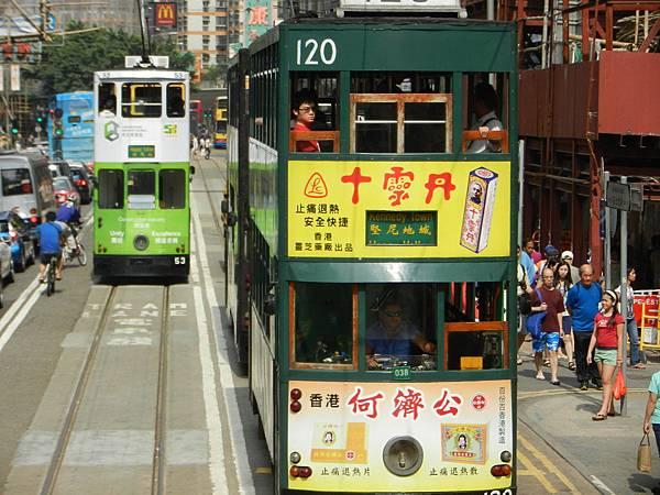 香港四日遊 507