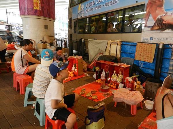 香港四日遊 539