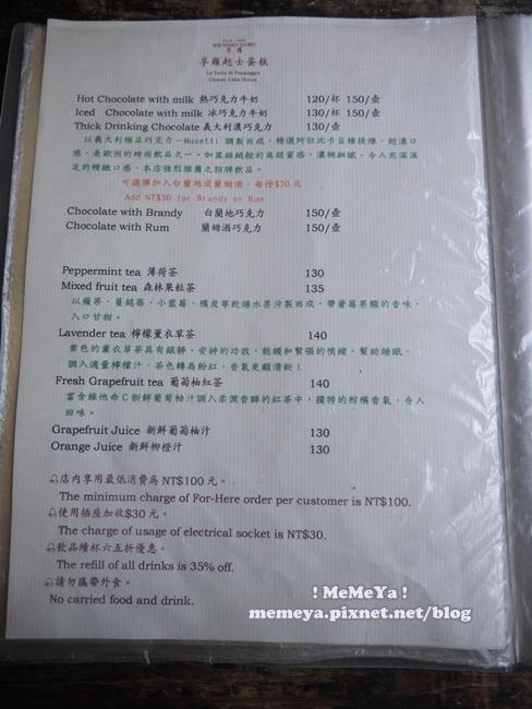 firstP1170916