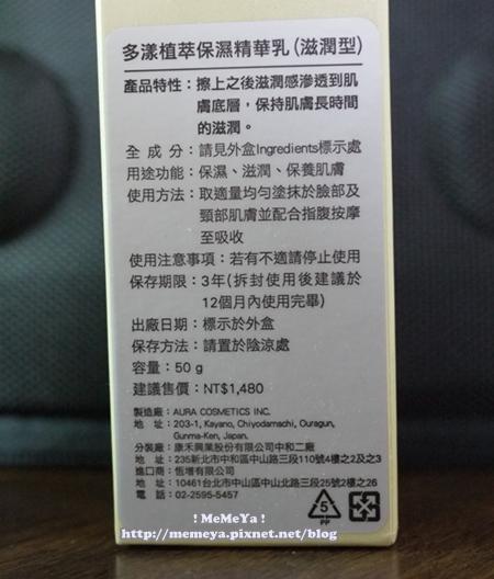 P1190702