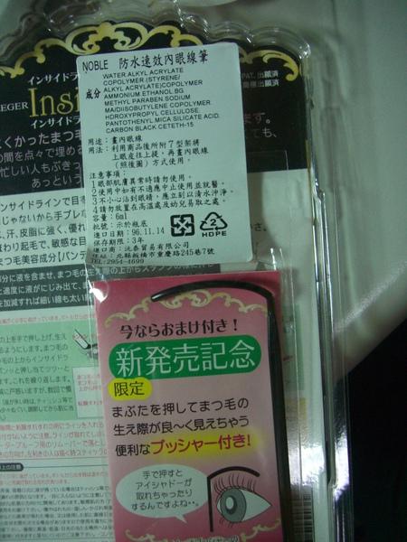CIMG2811.JPG