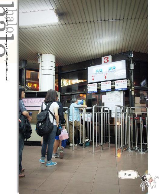 國光客運-台中車站
