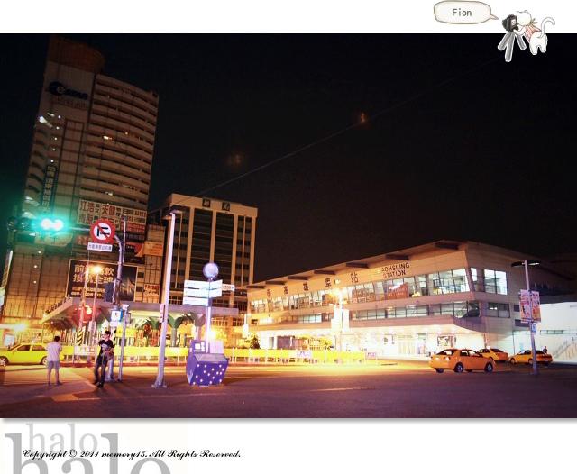 高雄新火車站