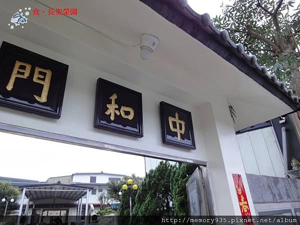 瑞穗-長聖榮園
