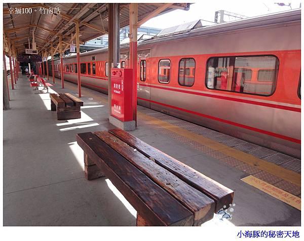 竹南站008