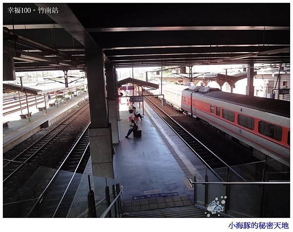 竹南站009