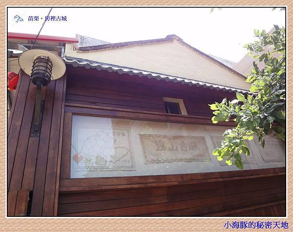 苑裡-房裡古城09