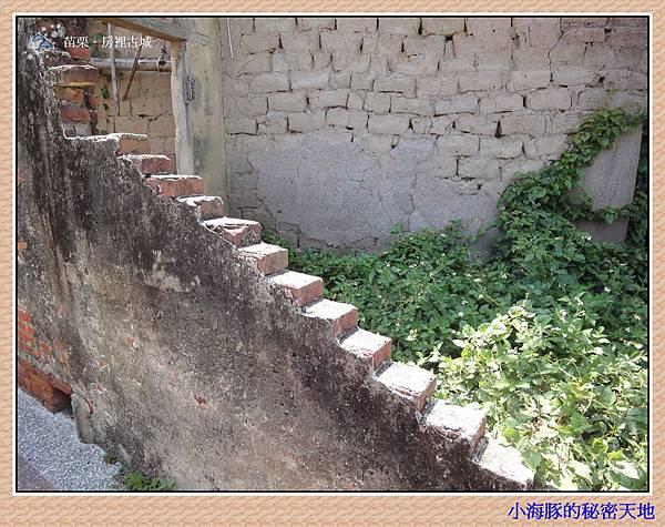 苑裡-房裡古城16