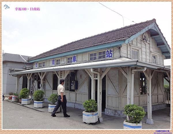日南站-4