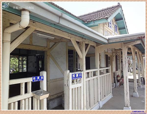 日南站-7