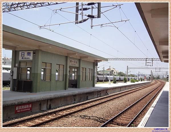 日南站-10