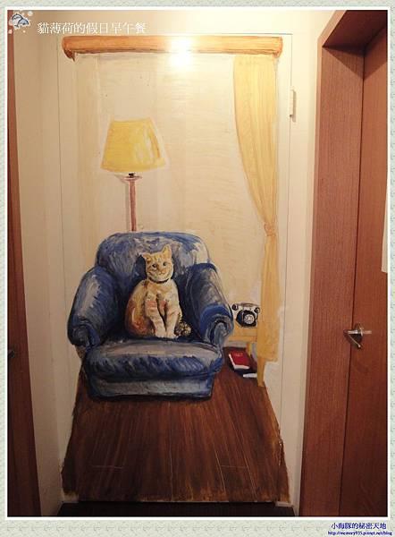 貓薄荷早午餐-6