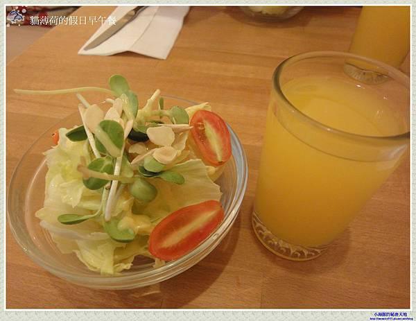 貓薄荷早午餐-7