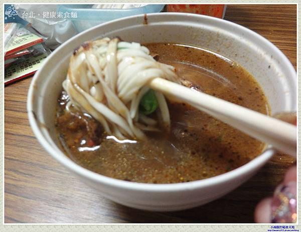 健康素食麵-4