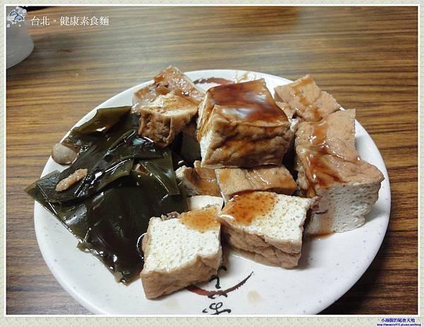 健康素食麵-6