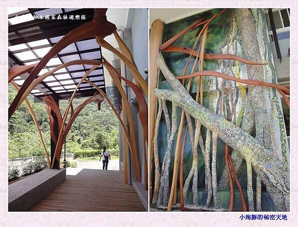 知本國家森林遊樂區-5