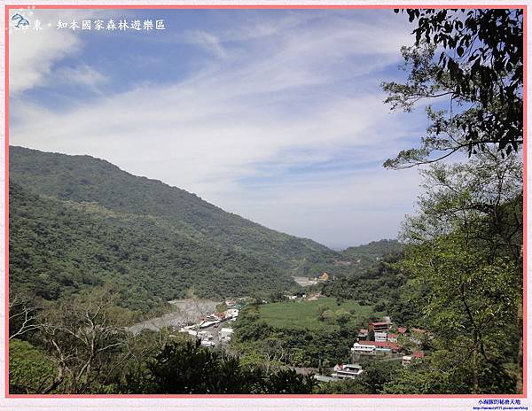 知本國家森林遊樂區-16
