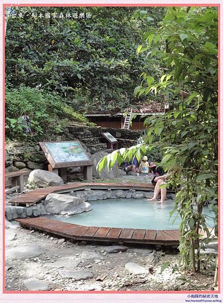 知本國家森林遊樂區-25