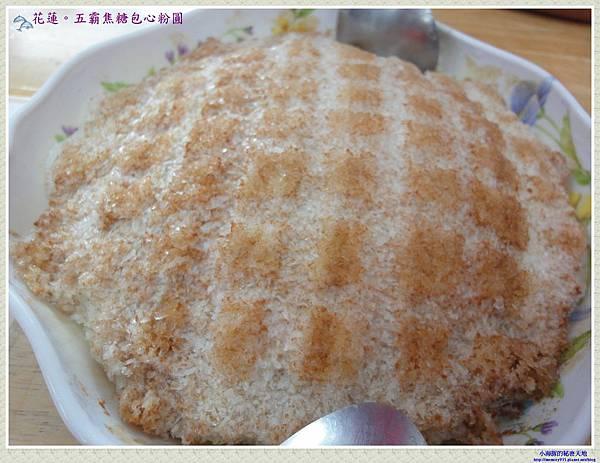 五霸焦糖包心粉圓-6