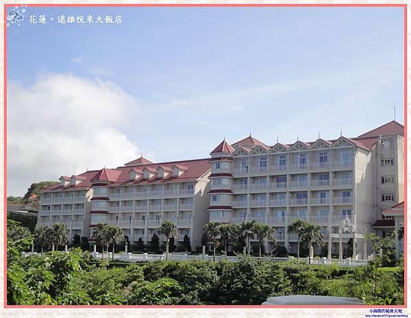 遠雄悅來飯店-11