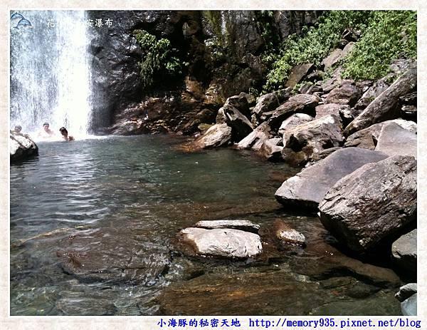 卓溪。南安瀑布