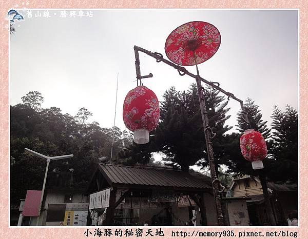 三義~舊山線巡禮