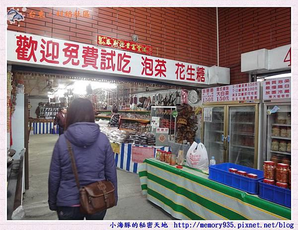 南橫公路台東段~利稻社區05