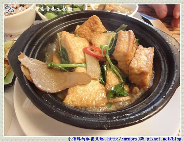 台東~十方素食養生餐廳06