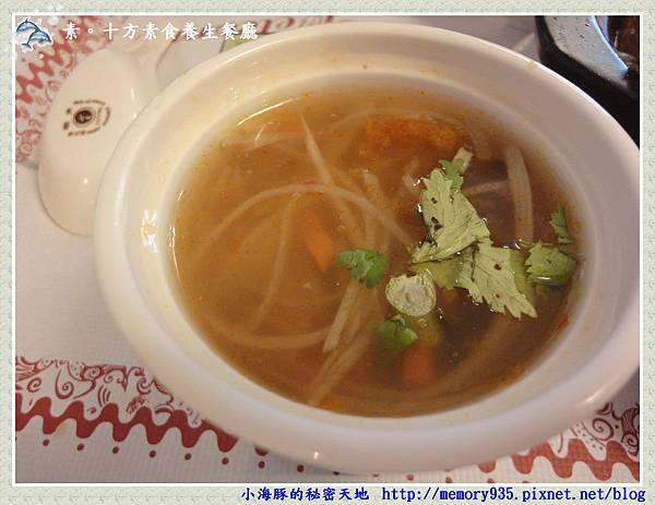 台東~十方素食養生餐廳08