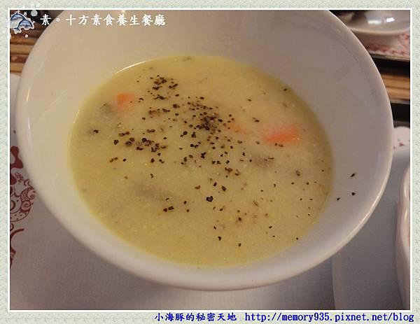 台東~十方素食養生餐廳10