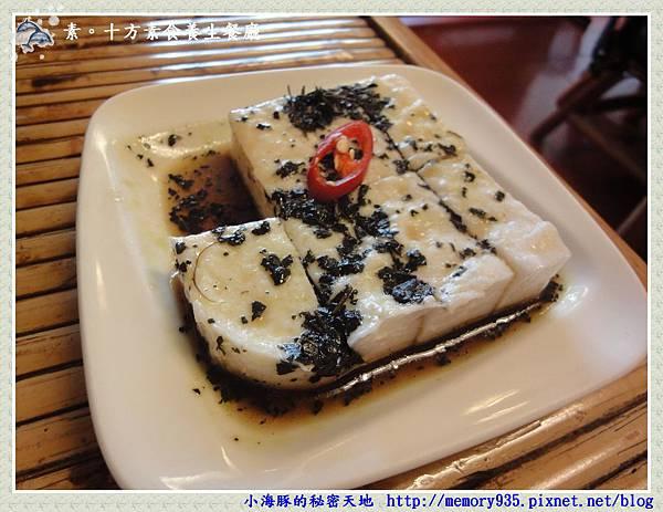 台東~十方素食養生餐廳12