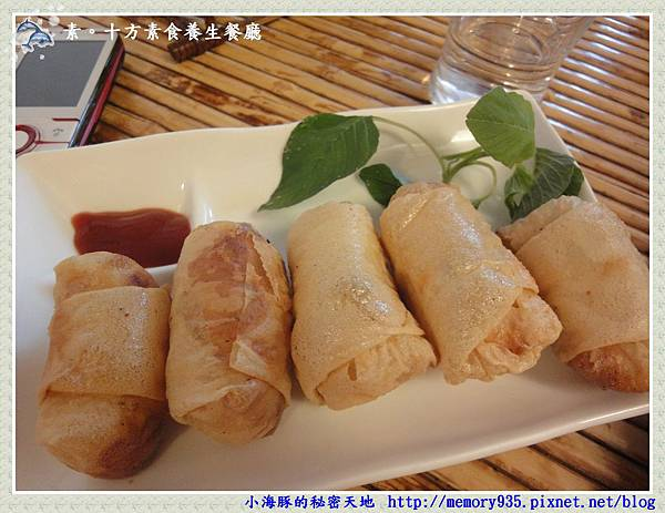 台東~十方素食養生餐廳13