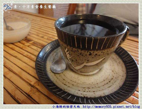 台東~十方素食養生餐廳14