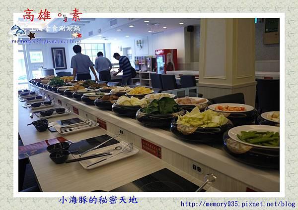 高雄。上海素食01