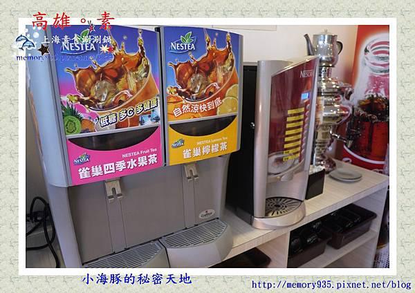高雄。上海素食05