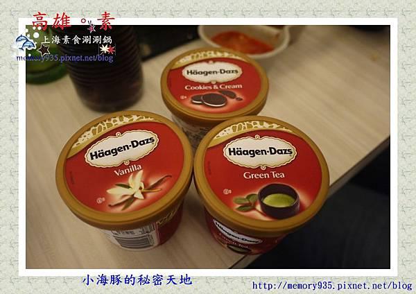高雄。上海素食09